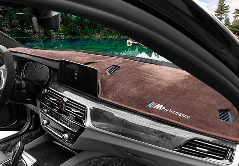 18款BMW寶馬新528li530li儀表板台避光墊防滑墊內飾改裝中控遮陽墊