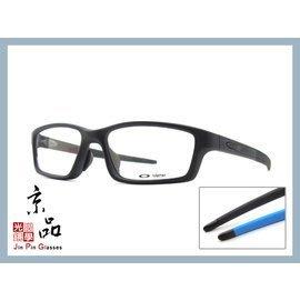 京品眼鏡 Oakley OX 8041 0156 CROSSLINK PITCH 霧黑色 可換式雙色鏡腳鏡框 JPG