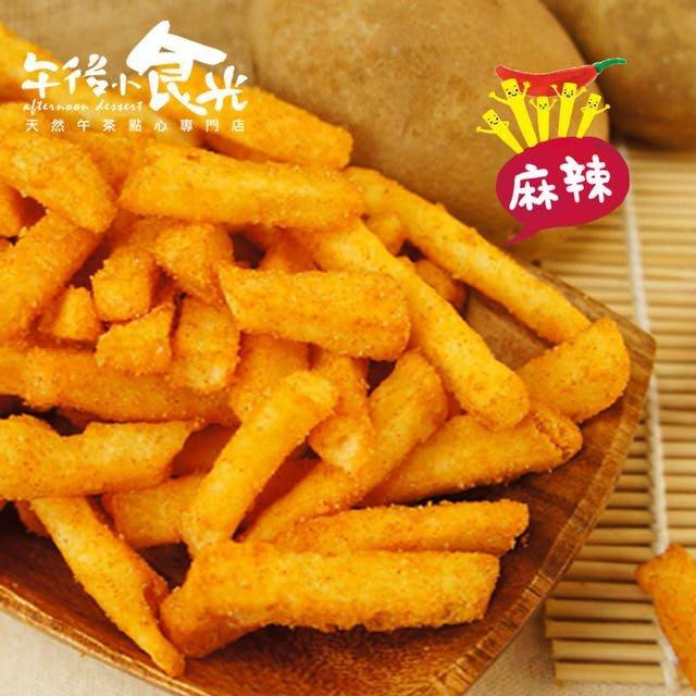 【午後小食光】台灣嚴選薯條兄弟-麻辣(120g±5%/包)