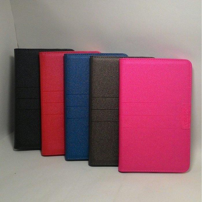 【平板隱扣系列】華為 HUAWEI MediaPad X1 7.0 平板電腦皮套