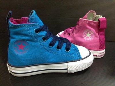 All Star CONVERSE 小童/北鼻 經典時尚高筒帆布鞋 拉鍊款 方便穿脫 12.5cm~16.5cm