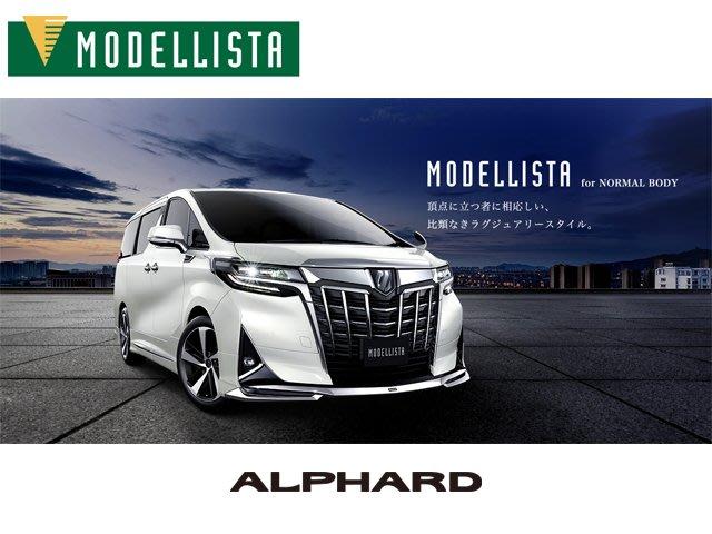 【Power Parts】MODELLISTA AERO KIT 大包組(白) TOYOTA ALPHARD 2018-