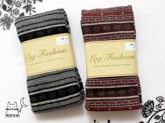 【拓拔月坊】日本 Leg Fashion 雪花結晶 橫紋厚褲襪 日本製~現貨!