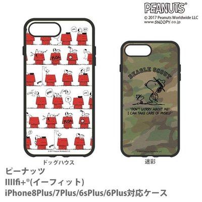 尼德斯Nydus 日本正版 手機殼 TPU軟殼 史努比 紅色小屋 迷彩 5.5吋 iPhone8+ Plus