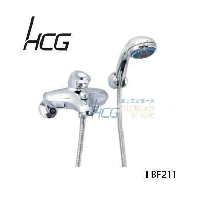【貓尾巴】台灣大廠 和成HCG 沐浴龍頭 新品公司貨 BF211下標區