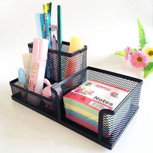 金屬桌面收納黑色多功能组合筆筒 創意筆桶文具