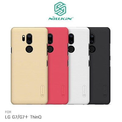 *phone寶*NILLKIN LG G7/G7+ ThinQ 超級護盾保護殼 抗指紋磨砂硬殼 保護殼
