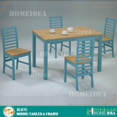 『888創意生活館』022-T119NP地中海藍120餐桌$3,600元(17-1餐廳專用餐桌餐椅cafe咖)屏東家具
