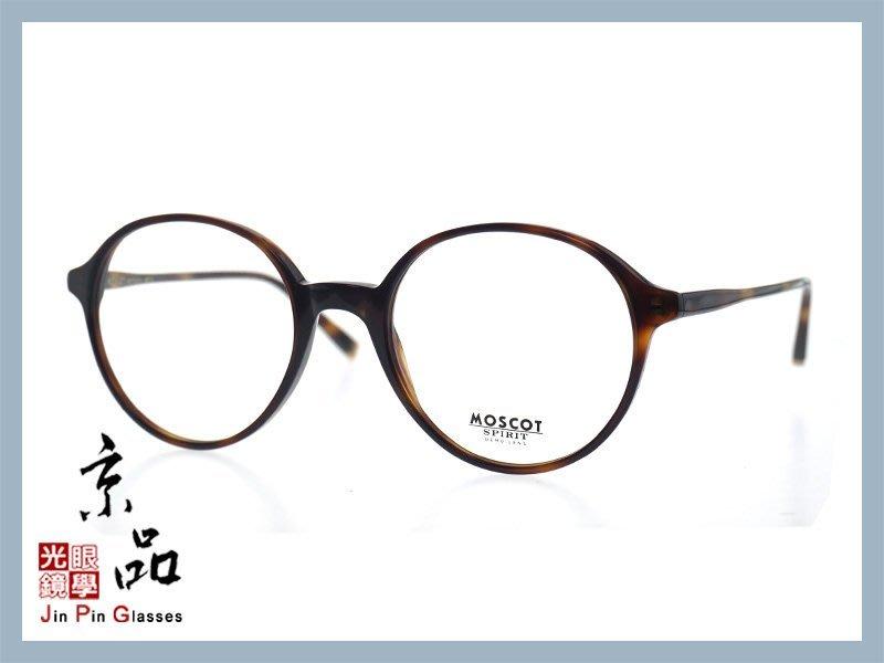 [MOSCOT] SPIRIT DEVON 51mm 玳瑁色 瑪士高 手工 眼鏡 鏡框 NYC 紐約 JPG 京品眼鏡