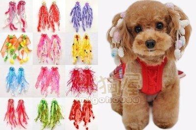 【米狗屋】30~36號賣場,手工精緻羽毛流蘇髮飾˙綁起來超漂亮可愛唷,狗狗貓貓兔兔都適用