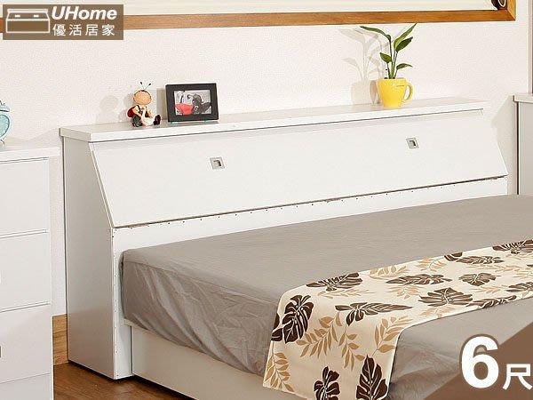 床頭箱【UHO】DA-時尚雅痞雪白6尺雙人加大床頭箱 *運費另計