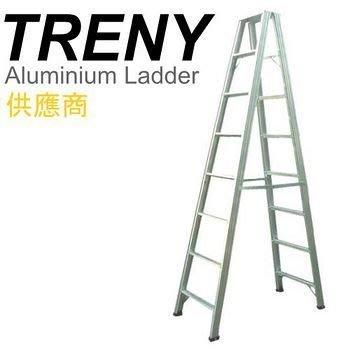 【TRENY直營】8階鋁製輕型梯 8A 工作梯 鋁梯 梯子 A字梯 多功能梯 家用梯 居家必備
