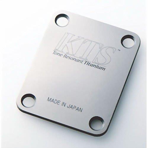 ☆ 唐尼樂器︵☆ KTS 日本製鈦合金電吉他琴頸固定鎖片( Fender/ Suhr 等吉他都可用)