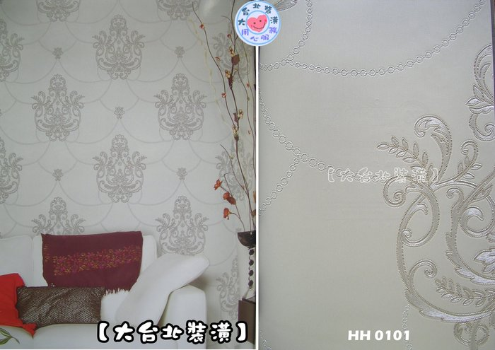 【大台北裝潢】HH國產現貨壁紙* 立體壓紋 古典圖騰(5色) 每支850元