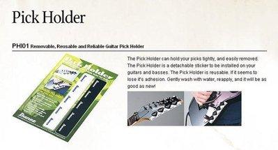 ☆ 唐尼樂器︵☆日本製 Ibanez PH101 Pick Holder 黏貼式匹克夾(吉他手/電貝斯手舞台必備)