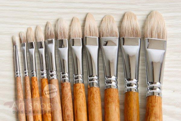 【Artshop美術用品】韓國 Rubens 魯本斯 650 白雪貂毛油畫筆(半圓) #14