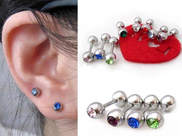 ☆追星☆ 1653(多色可選)圓球單鑽耳環(1個)耳骨耳環B1A4中性 基本款INFINITE防過敏BigBang