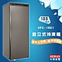【禾聯HERAN】 HFZ- 1861 188L 直立式冷凍櫃...