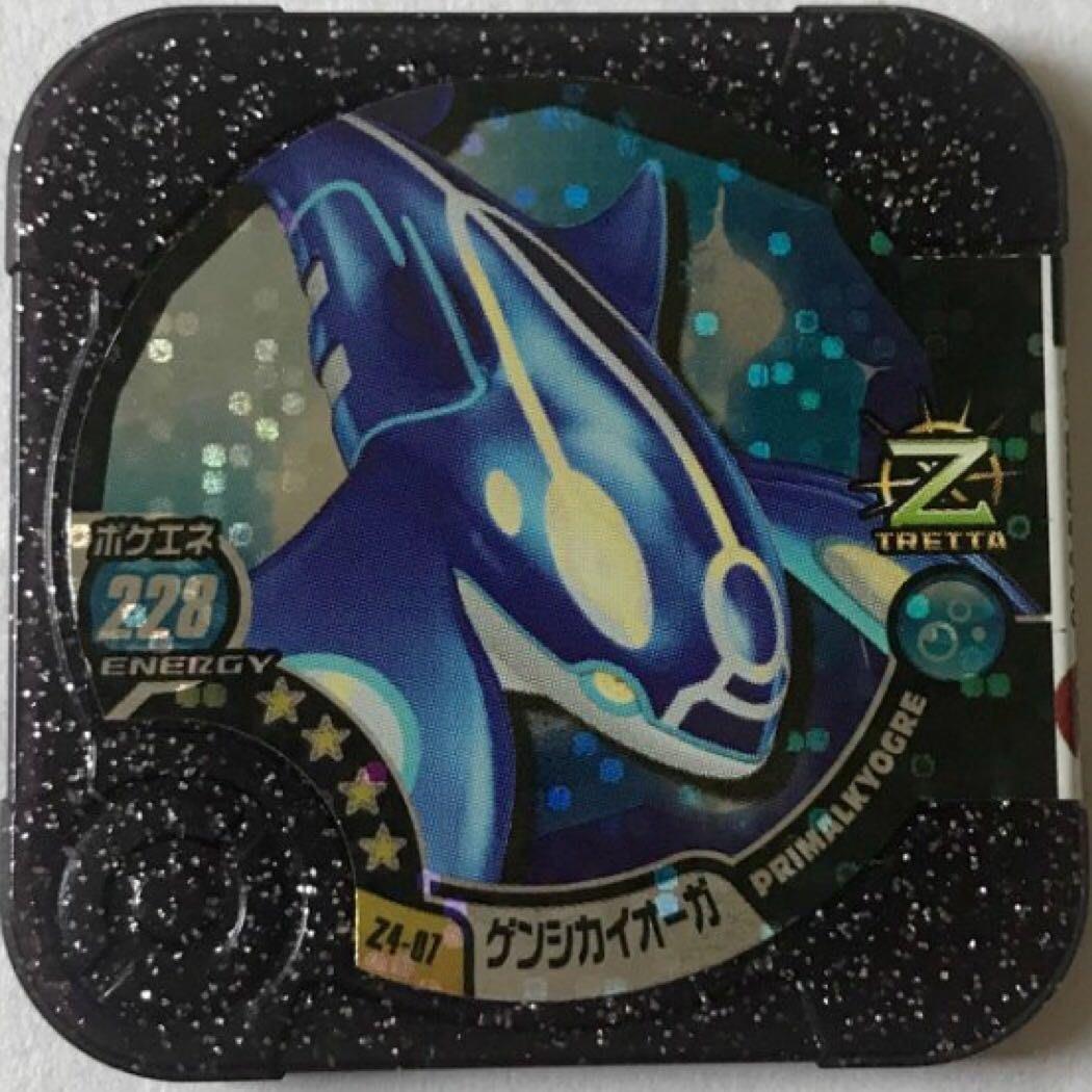 神奇寶貝 Tretta Z4彈(14彈)4星 四星 Z4-07 蓋歐卡(近新、美品)
