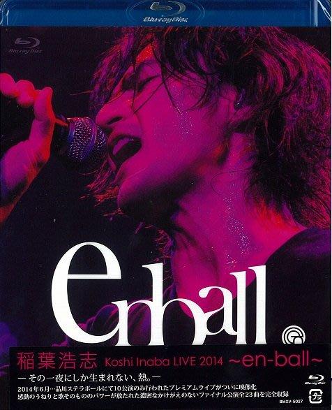 稻葉浩志(KOHSHI INABA)--Koshi Inaba LIVE 2014~en-ball~-- 2DVD