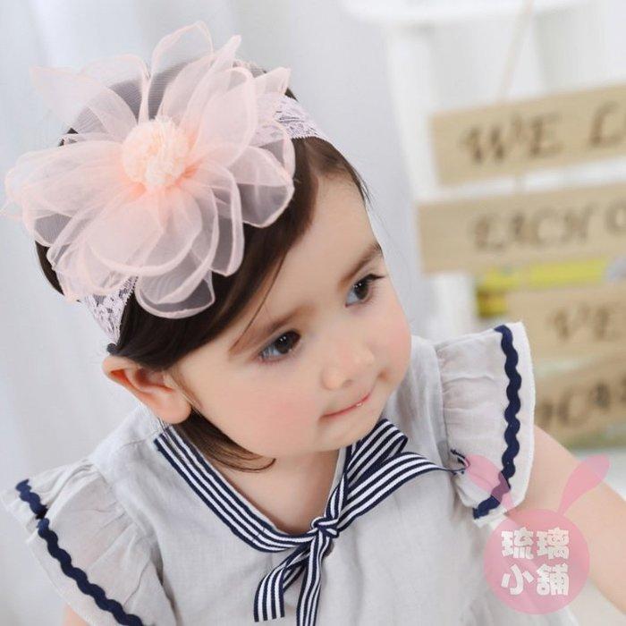 《琉璃的雜貨小舖》韓版兒童大花朵蕾絲髮帶 髮飾 百天照 周歲照 藝術照