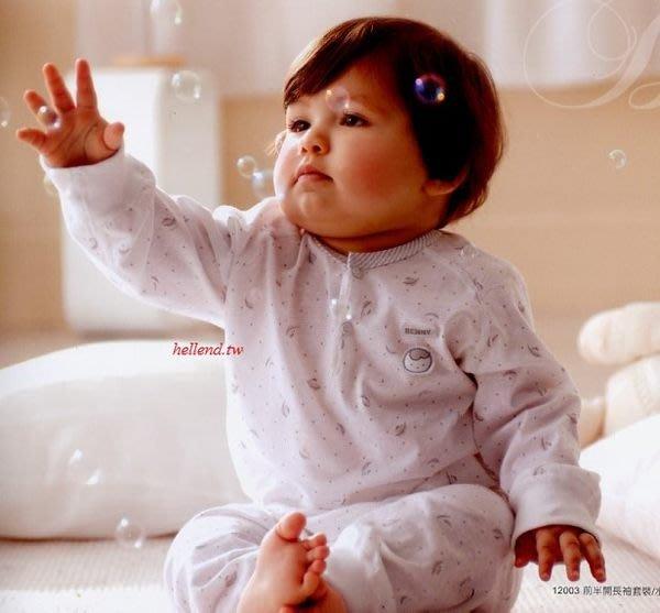 『BENNY- 春夏童裝』12003 羽寶前半開長袖套裝☆1/2/3號(台灣製造) ☆灰姑娘出清款☆
