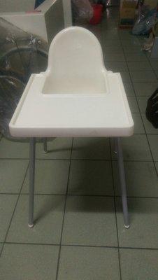 二手 Ikea餐椅 兒童椅 兒童餐椅