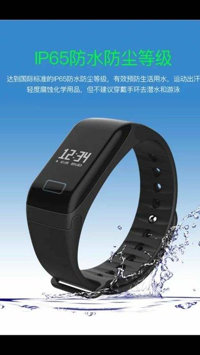 智慧手環 免 血壓 心率 血氧 疲勞度監測 計步 防水 睡眠監測 來電顯示