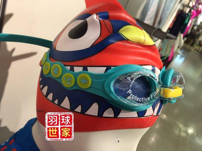(羽球世家)SPEEDO 兒童 鯊魚矽膠泳帽 鯊魚紅 2-6歲 玩水消暑 2017新品防水帽