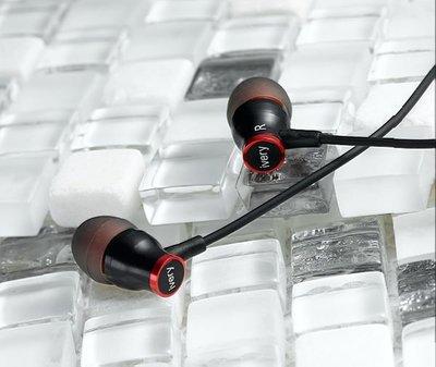 [招財貓生活館] 新發售 ivery is-1 線控HIFI耳機麥克風 高清晰音質 重低音 加贈收納盒