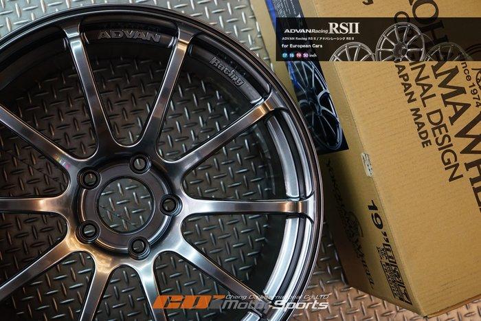 ㊣ ADVAN Racing RSII 輕量化鋁圈 BMW E90 E92 F30 F31 F10歡迎詢問 / 制動改