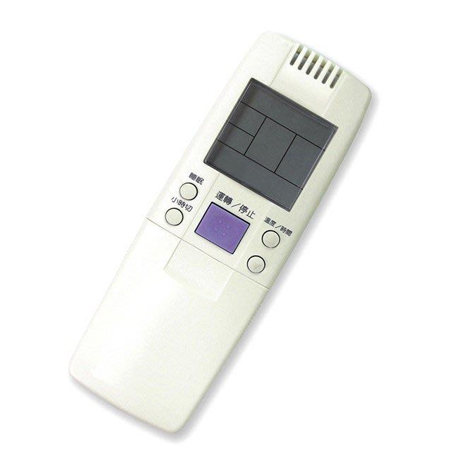 《鉦泰生活館》聲寶、良峰、萬士益、國品 變頻 專用冷氣遙控器 AR-1060