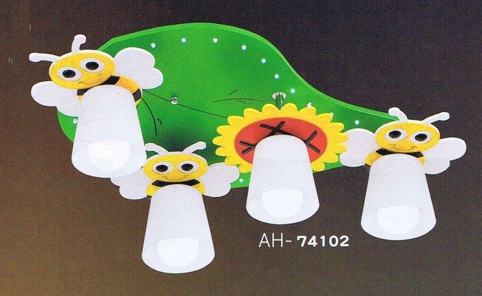 【昶玖照明LED】吸頂燈系列 E27 LED 居家臥室 書房玄關餐廳 木製品 玻璃 蜜蜂 太陽花 4燈 AH-74102