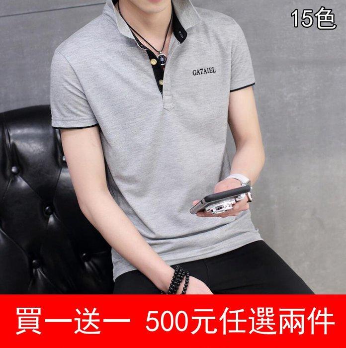 現時促銷~短袖POLO衫 工作服 團體服 大學T 大尺碼韓版修身簡約純色薄款翻領短袖T恤/15色 2件裝