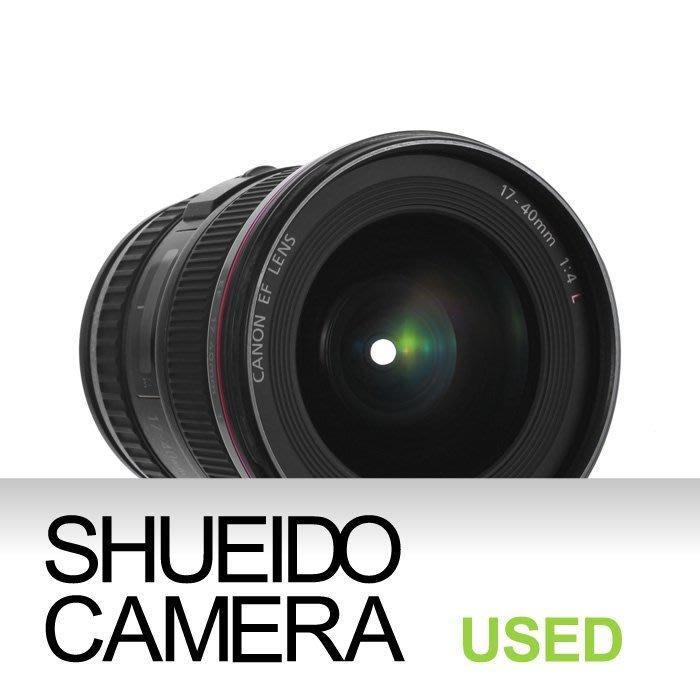 集英堂写真機【6個月保固】中古良品 / CANON EF 17-40mm F4 L USM L鏡 變焦 鏡頭 7720