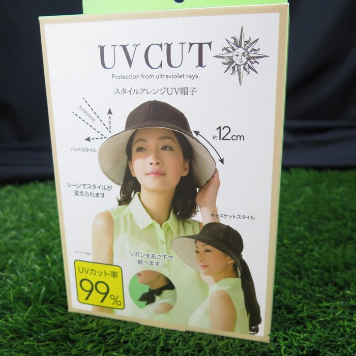 【iSport代購】日本代購 人氣商品  UV CUT 多造型 涼爽降溫遮陽帽 NEWSHAT006
