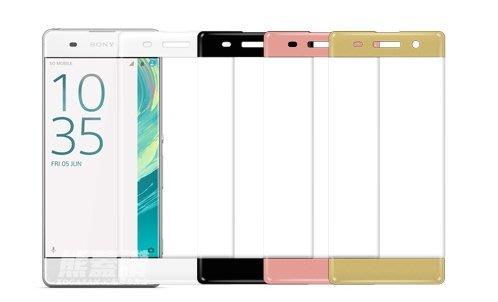 ☆新品熱賣☆ SONY Xperia XA 5 吋《曲面保護貼》9H 鋼化玻璃 滿版 另有iPhone7  xz xc