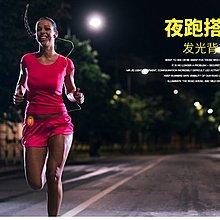 LED 奧尼捷戶外騎行夜跑 跑步LED安全警示燈尾包燈騎行背包尾燈閃燈 遠 ~~馬甲線