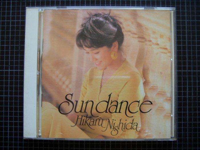 ※藏樂小舖※ (日文CD) 西田光~SUN DANCE (早期版)