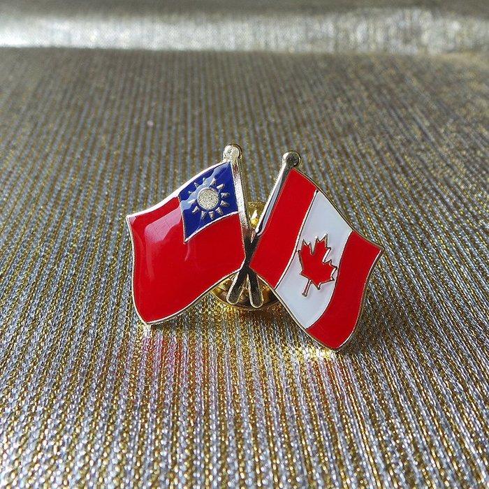 【國旗徽章達人】台灣vs加拿大-國旗徽章/勳章/胸章/別針/胸針