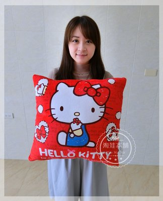 【淘娃本舖】Hello Kitty抱枕娃娃玩具~凱蒂貓抱枕娃娃玩具~約43cm*43cm~~正版授權~生日禮物