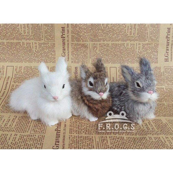 F.R.O.G.S AA0086純手工進口擬真仿真皮毛擬態趴臥小兔兔各色擺件擺設禮品裝飾品手工藝造型品(現+預)
