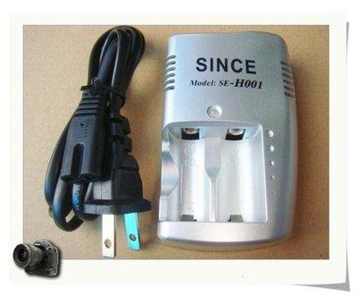 CR123A 電池充電器 16340 3V 專用充電器 鋰電池充電器