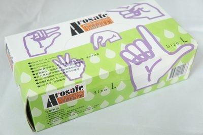 卡好 Arosafe A122 NBR合成膠耐油手套/NBR檢驗手套/NBR無粉手套/NBR耐油手套/SIZE:M