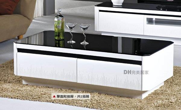 【DH】貨號VC523-3《安麗》4.3尺白色造型鋼烤大茶几˙附8mm強化玻璃(圖一)質感一流˙精品設計˙主要地區免運