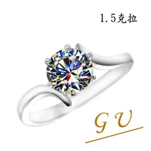 【GU鑽石】A66求婚戒指訂婚戒指白金鉑金鋯石戒指摩星鑽 GresUnic Apromiz 1.5克拉六爪鑽戒