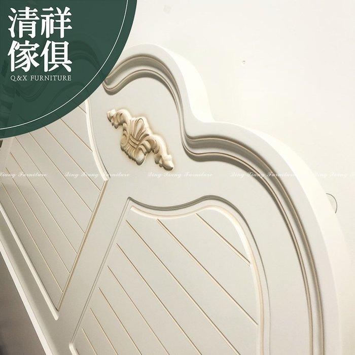 【新竹清祥傢俱】ABB-04BB14-美式經典雙人六呎床架 美式 床架 經典 仿古 淳樸 素雅 設計