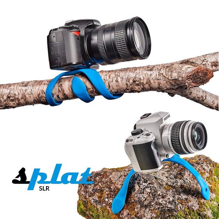 呈現攝影-Miggo Splat 章魚腳架大號 天空藍 任意彎曲呈現攝影-Miggo S 手機 運動攝影機 VR360