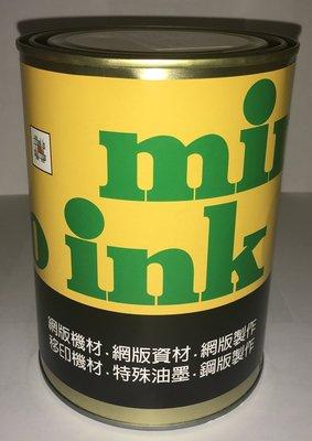 DIY印刷 網版印刷 絲印 PVC系列 油墨 黑色 台灣製造 品質可靠 1kg