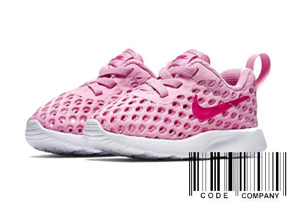 =CodE= NIKE TANJUN BR TDE 大網孔透氣慢跑學步鞋(粉紅白)AO9605-601 小童 嬰兒 男女